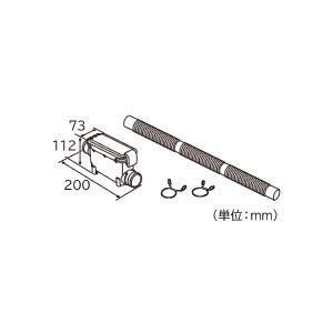 日立 糸くずボックス 風アイロン搭載機種用(蛇腹ホースタイプ)HITACHI WLB-3 tachibana-store