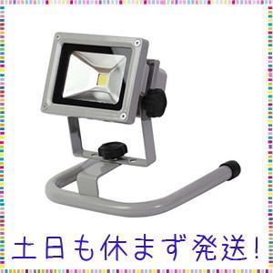 富士倉 LED投光器10Wスタンド型 DN-101|tachibana-store