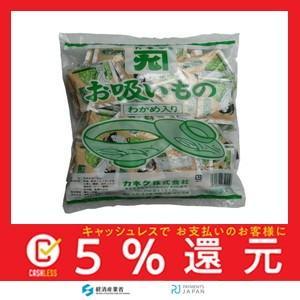 カネクお吸い物(わかめ入)100食|tachibana-store