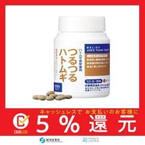 ハーバー つるつるハトムギ 450粒|tachibana-store