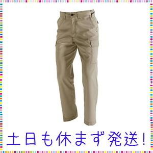 BURTLE バートル パワーカーゴパンツ(春夏用) 1106 ベージュ 79サイズ|tachibana-store