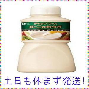 キユーピー ディップソース バーニャカウダ 500ml|tachibana-store
