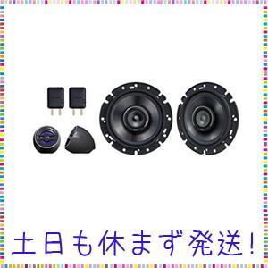 Clarion(クラリオン) 生産国:中国16cmセパレート3WAYスピーカーシステム(2 本1組)...