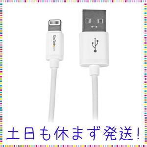 StarTech.com iPhone/iPod/iPad対...