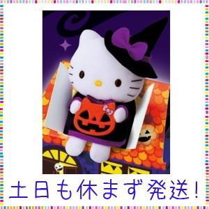 ミスタードーナツ ハローキティ ハロウィン ぬいぐるみ Hello Kitty ミスド|tachibana-store