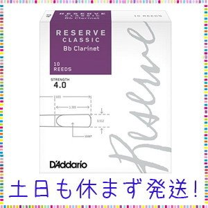D'Addario(ダダリオ)  7.0cm8.1cm2.5cm 22.68g