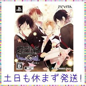 DIABOLIK LOVERS VANDEAD CARNIVAL 限定版 - PS Vita|tachibana-store