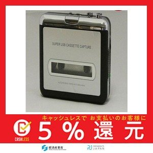 カセットプレーヤー カセットテープコンバーター カセットテープをMP3に変換するプレーヤー カセットコンバーター KSTC001|tachibana-store