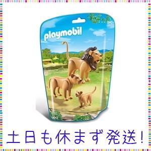 PLAYMOBIL (プレイモービル) Lion Family Building Kit(並行輸入品)|tachibana-store