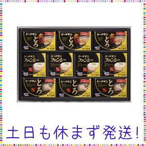 シーチキン 原材料:【シーチキンファンシー】びんながまぐろ、綿実油、食塩、野菜エキス、調味料(アミノ...