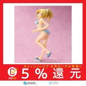 ラブライブ! 絢瀬絵里 水着Ver. 1/8 完成品フィギュア(電撃屋ホビー館限定)|tachibana-store
