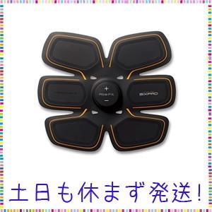 MTG(エムティージー)  28.1cm21.6cm3.4cm 560g