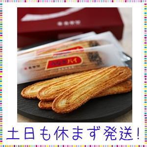 【春華堂】うなぎパイ 16枚入|tachibana-store