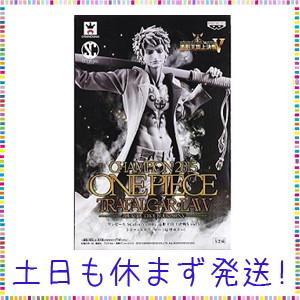 ワンピース SCultures BIG 造形王頂上決戦5 vol.5 トラファルガー・ロー 原型カラー|tachibana-store