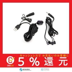 Sumnacon 赤外線 リモコンベンダー リモコンリピーター リモコン中継器 四つの赤外発光ヘッド|tachibana-store