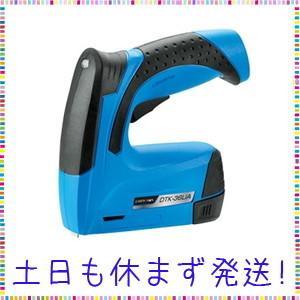 高儀(Takagi)  24.8cm23.8cm6.4cm 1228.01g