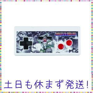 NES MAC PC ニューファミコン用 DUAL LINK コントローラー|tachibana-store