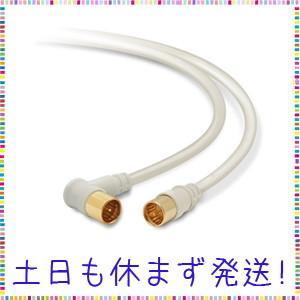 DXアンテナ アンテナケーブル 【2K 4K 8K 対応】 L形プラグ + ストレートプラグ 4C 3m ライトブラウン 4JW3SLS(P)|tachibana-store