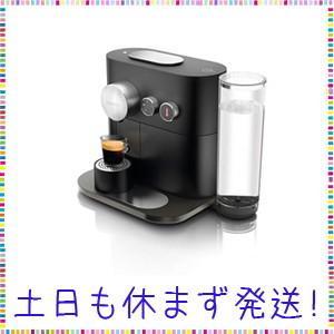 Nespresso (ネスプレッソ)  43.6cm39.0cm25.2cm 5480.09g