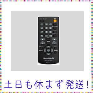 パイオニア カロッツェリア GEX-900DTV用リモコン HRMG10H tachibana-store