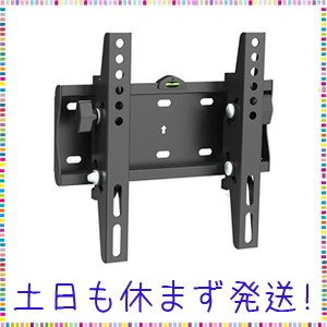 キャメル テレビ壁掛け金具 TVモニタースタンド (23-42インチ対応) WBT-42E|tachibana-store
