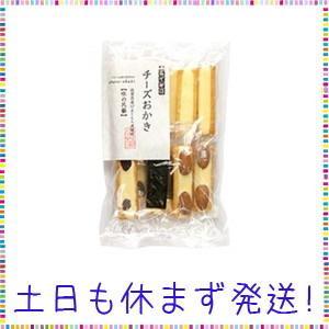 銀座あけぼの チーズおかき|tachibana-store