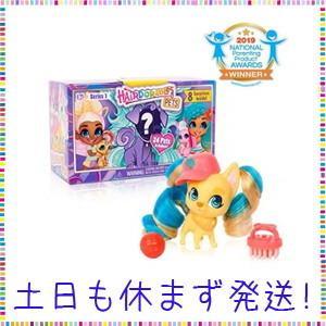 Hairdorables Pets Set - Series 1 (Styles May Vary)|tachibana-store