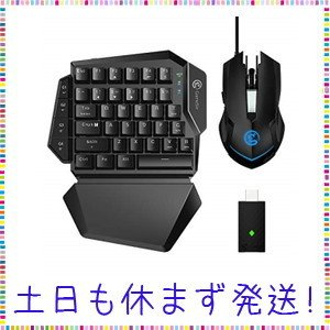 GameSir VX AimSwitch eスポーツコンボ ゲーミングキーボード&マウス ワイヤレス PS4/PS3/Switch/Xbox One/|tachibana-store