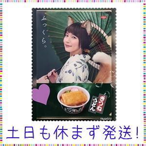 吉岡里帆×日清のどん兵衛 A4クリアファイル 1枚 セブンイレブン限定。|tachibana-store