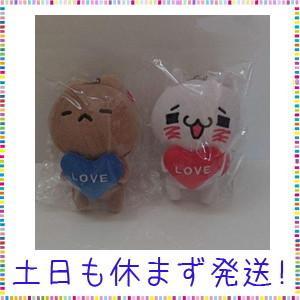 愛しすぎて大好きすぎる マスコットぬいぐるみ|tachibana-store