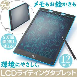 電子メモ パッド 12インチ メモ帳 子供 小型 LCD 電子 メモ帳 持ち運び ビジネス タブレット 端末 伝言 ライティングボード ウェルカムボード|tachibana-youhinten