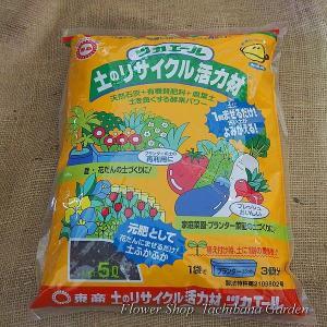 土のリサイクル材 ツカエール 10リットル tachibanaflwershop