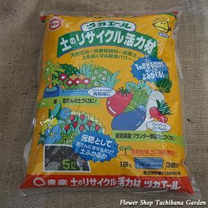 土のリサイクル材 ツカエール 5リットル tachibanaflwershop