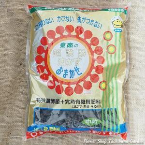 東商の超醗酵 油かす おまかせ 中粒2.5kg tachibanaflwershop