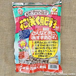 花咲く肥料 500g tachibanaflwershop