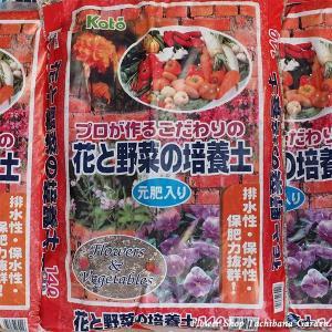 花と野菜の培養土 14リットル tachibanaflwershop