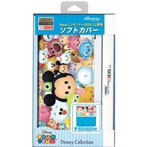 Newニンテンドー3DS LL専用ソフトカバー ツムツムシンプル [video game]|tachibanamarketpro
