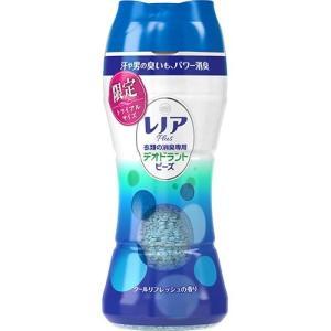 【数量限定】レノアプラス 衣類の消臭専用デオドラントビーズ クールリフレッシュの香り お試しボトル 275g|tachibanamarketpro