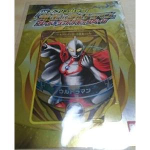 ウルトラマン フュージョンファイト 黄金のウルトラマン 限定|tachibanamarketpro