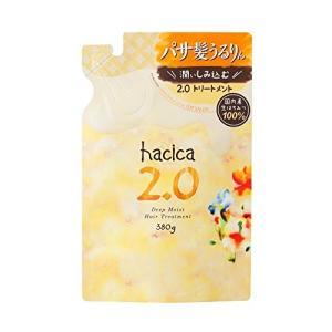 ハチカ ディープモイスト トリートメント 2.0 詰替 380G|tachibanamarketpro
