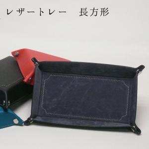 本格牛革製 折りたためるアクセサリートレイ[長方形]ステアレザートレイ アクセサリートレ キートレイ 日本製|tackcraft