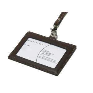 本革製 IDカードケース 社員証入れ ネックストラップ付き|tackcraft