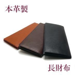 TACKCRAFTシリーズ 薄型長財布(束入れ) 本格牛皮日本製 tackcraft
