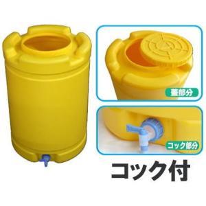 コック付きと水抜き栓の2種類があります。 農業用、消火用、雨水の利用に、多用途に使用できます。  ス...
