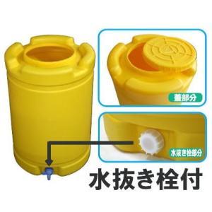 コック付きと水抜き栓の2種類があります。農業用、消火用、雨水の利 用に、多用途に使用できます。 長大...