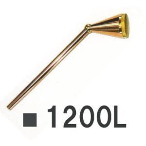 散水ノズルプロ きらら 1200L型|tackey