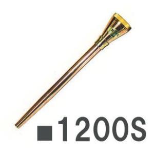 散水ノズルプロ きらら 1200S型|tackey
