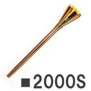 散水ノズルプロ きらら 2000S型 微細穴2000個|tackey