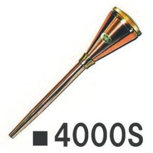散水ノズルプロ きらら 4000S型 微細穴4000個|tackey