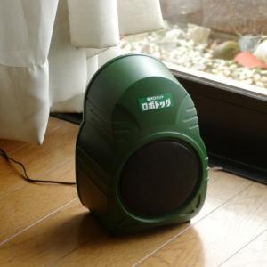 防犯グッズ 防犯番犬 ロボドッグ3 RD-02 防犯装置|tackey